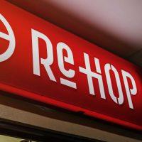 Rehop Fashion (2)